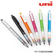 Uni-ball  M5-450 Kuru Toga Auto Lead Rotation Mechanical Pencil - 0.5 mm -6 Colors