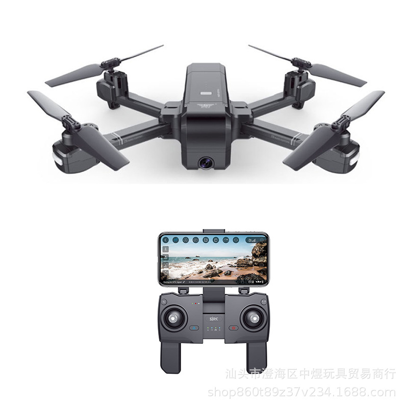 Shi Ji Z5 Profession Smart Aerial Photography Folding Aircraft Remote Control Follow Unmanned Aerial Vehicle GPS Model Helicopte