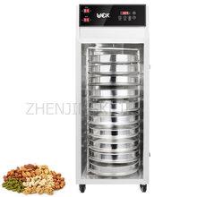 Коммерческая сушильная машина для пищевых продуктов вращающийся