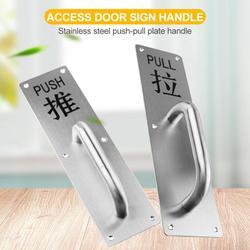 Drzwi ze stali nierdzewnej uchwyt Push/Pull płyta uchwyt kanał drzwi balkon uchwyt bramy okno ciągnie gałka meble w Klamki do drzwi od Majsterkowanie na