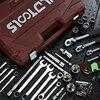 AI-ROAD Household Multifunction Car Repair Tool Kit Home DIY Set Screwdriver Socket Set Universal Ratchet Torque Wrench Bit Key 2
