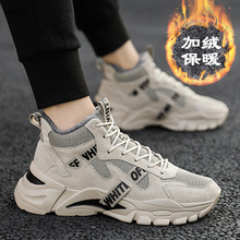 Plus Size Mens Winter Ankle Boots Sneakers Warm Keep Lace Up Snow Male Adult Short Plush shoes  outdoor
