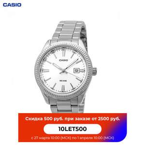 Наручные часы Casio LTP-1302PD-7A1 женские кварцевые на браслете