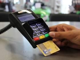 个人贷款管理暂行办法