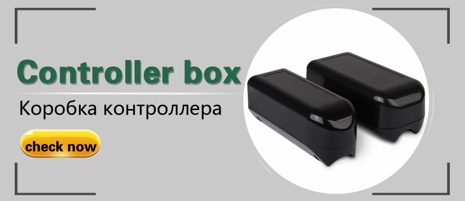 Controller-box