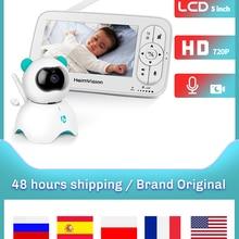 Baby-Monitor Camera Temperature Video-Nanny Heimvision HMA36MQ Security Wireless