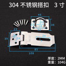 304 Stainless steel Door lock clasp buckle for vintage door with padlock best quality