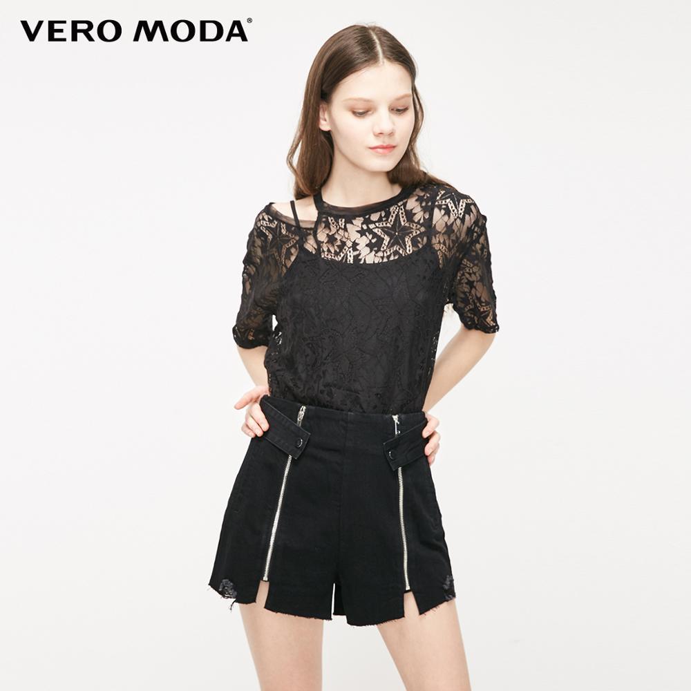 Vero Moda Women's Two-piece Neck Cut-outs Lace Blouse Top | 3192T1517