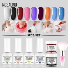 ROSALIND Dipping Powder Set For Manicure Natural Dry Chrome Pigment No Need Lamp Cured Nail Art Glitter Holographic Powder(China)