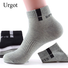 Urgot 5 Pairs/lot Spring Autumn Men's Long Tube Cotton Socks Men Sweat-absorbent