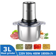 Meat-Grinder Shredder Food-Processor Electric-Mixer Automatic 3L 220V 400W Multi-Function