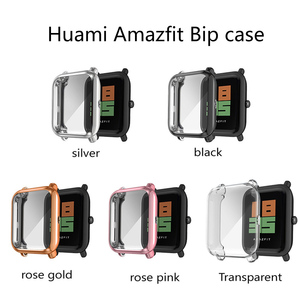 Watch Case For Xiaomi Huami Am