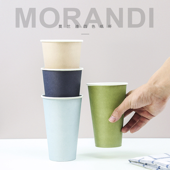 50pcs High quality thickening hot drink disposable coffee cup wedding birthday party 500ml 16oz milk tea soy juice paper cup