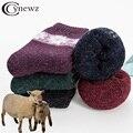 Зимние женские носки, Россия, сохраняют тепло, шерсть, утолщенные, содержит шерсть, кролик, мех, мягкие, незаменимые, удобные высококачествен...