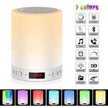 Цветной Ночной светильник с Bluetooth динамиком, умный портативный беспроводной сенсорный Настольный светильник с сенсорным управлением, tf-карта, цветной светодиодный светильник