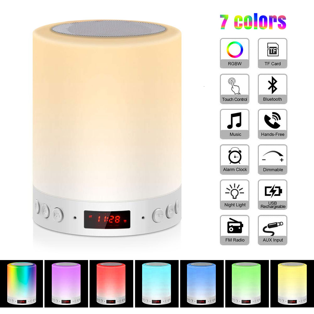 Colorful Night Light With…