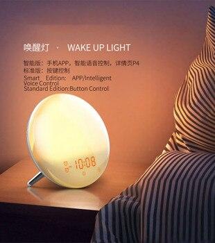Zemimart Tuya WiFi réveil intelligent avec 7 couleurs lever du soleil/coucher du soleil vie intelligente jour de travail réveil Alexa Google Home activer