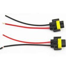 2 pcs H11 H8 Wire Harness Socket Female Adapter for Headlight Fog Light C63D