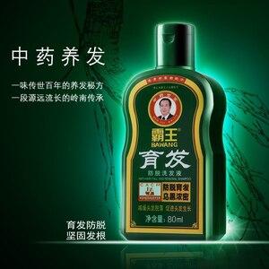 1pcs Chinese Herbal Medicine Hair Growth Dense Ginger Hair Shampoo Hair Loss Thick Black Shampoo for Hair Andrea Aussie 80ml