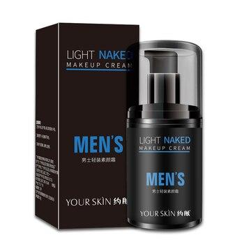 Men Pore Primer Face Tone-up Cream Brighten Skin Cosmetic Oil Control Moisturizing LDO99