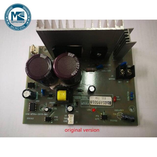 Treadmill control board circuit board motor controller for hsm mt05a  treadmill