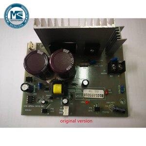 Image 1 - トレッドミル制御ボード回路基板用 hsm mt05a トレッドミル