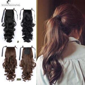 XUANGUANG модные повязки конский хвост кудрявый конский хвост парик наращивание волос конский хвост наращивание синтетические парики