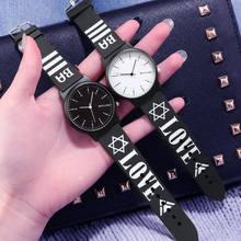 2 шт/лот Пара часы мужские и женские модные повседневные силиконовый