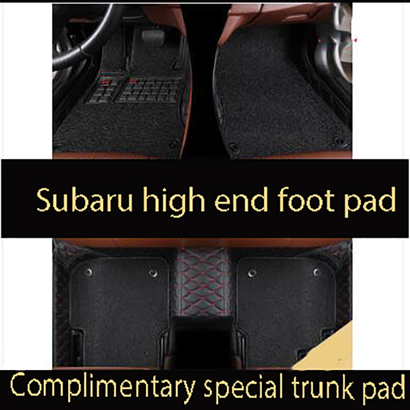 Apply only for Subaru Tribeca (imported) 2019 year full surround foot pad, special high end foot pad