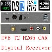 Новый HD 1080P Автомобильный DVB T2 цифровой ТВ приёмник, поддерживает H265/Hevc Dolby AC3 DVB-T/H264 автомобильный тв-тюнер с Одиночная антенна Мобильная коро...