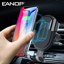 EANOP CH300 Qi Wireless Car Charger 10W Car Bracket Stand  Infrared Sensor Fast Charging Phone Holder Mount for Auto