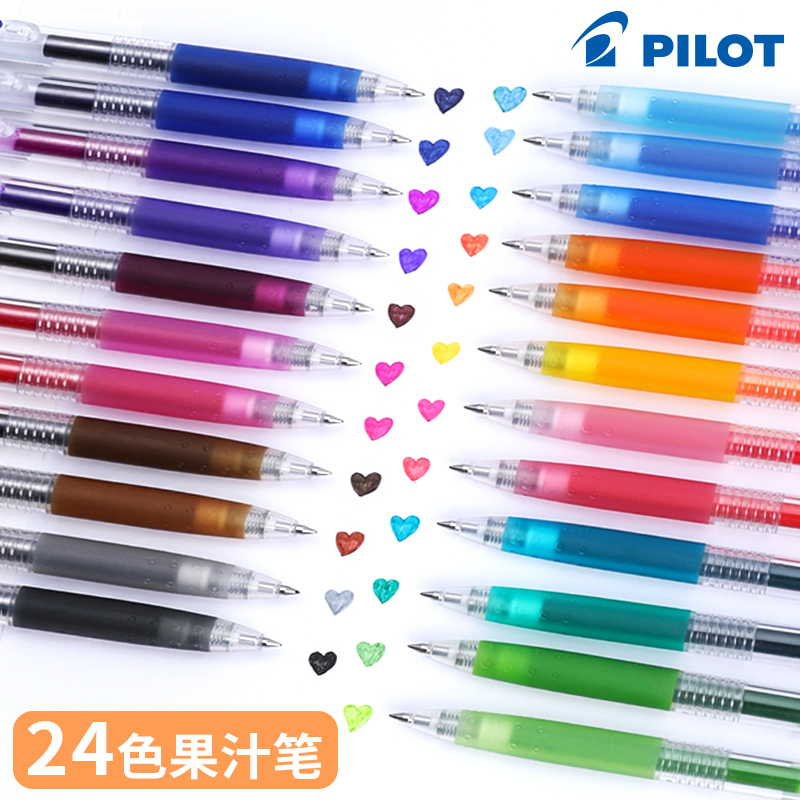 1 Pc PILOT Juice Press Gel Pen LJU-10EF 0.5mm Lovely Candy Colors 24 Normal Colour Writing Stationery Cute Girl Drawing Handbook