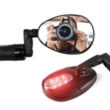 Универсальный объектив из нержавеющей стали 1 шт. Велосипедное Зеркало С лампа-рефлектор руль MTB Велосипедное Зеркало зеркало безопасности Rearview 1