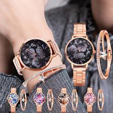 Комплект кварцевых часов Модный женский браслет с цветами и