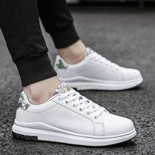 Couples White Shoes Teenager Students Shoes
