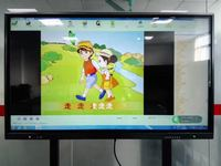 Xintai Touch 43'' Inches Touch teaching machine multimedia computer interactive large screen teaching electronic whiteboard