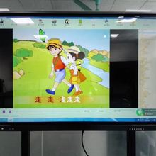 Xintai Touch 43'' Inches Touch teaching machine multimedia c