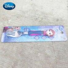 Дисней ребенок безопасный мультфильм форма дети едят вилка 304 нержавеющая сталь лед Романтика принцесса Аиша ребенка едят вилка