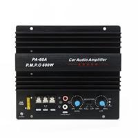 600W high power car subwoofer Audio For Momo Amplifier Board Car Home Super Bass 12V Black 30Hz~280KHz 6.69''x6.10''