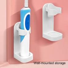 Электрический Зубная щётка держатель замены подходит для phillips