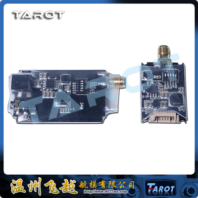 Tarot Crossing Machine Unmanned Aerial Vehicle 5.8G Image Transmission 600MW/FPV Transceiver Set TL300N