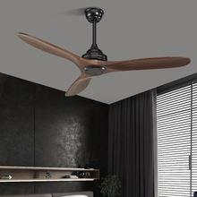 Потолочный вентилятор в стиле ретро лампа из массива дерева