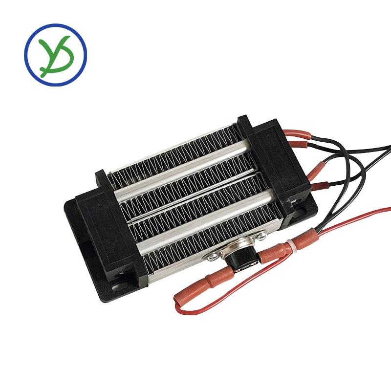 300W 220V  PTC Ceramic Air Heater Electric Heater Insulated 110*50mm