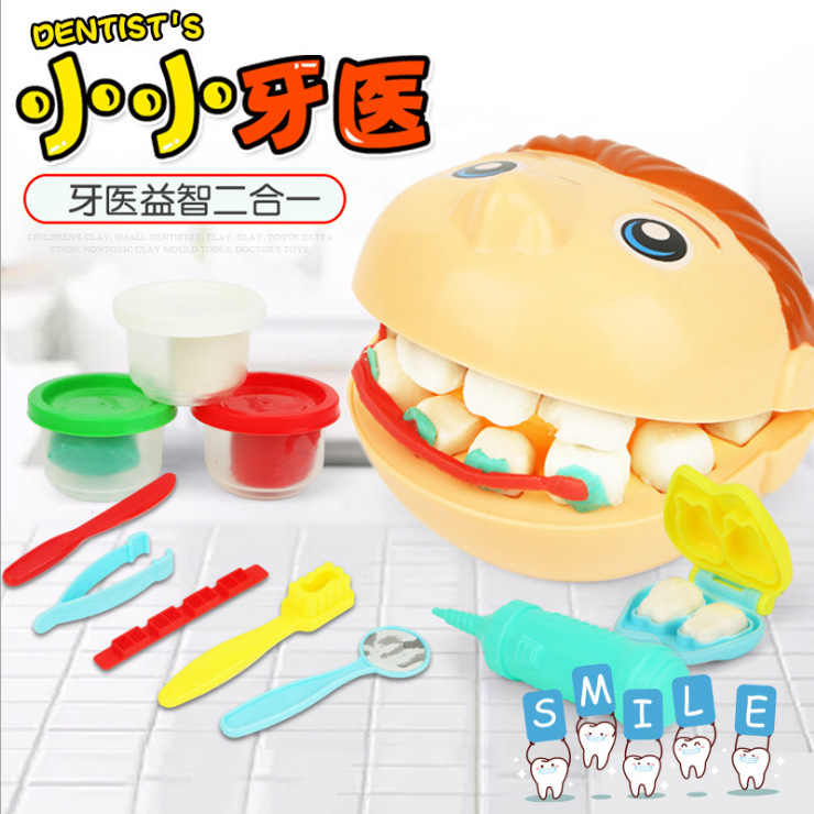 4502 Dentist Set Handmade Tooth Socket Mould Plasticene Colored Clay Children Play House Educational Doctor Toy