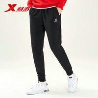 Xtep, pantalones deportivos tejidos para hombre, moda de otoño, pantalones deportivos ajustados para adolescentes, pantalones de chándal de cintura elástica para tiempo libre para hombre 881429639256