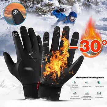 Перчатки с подогревом для бега, зимние теплые лыжные перчатки с сенсорным экраном, водонепроницаемые термоперчатки с подогревом