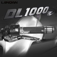 Для suzuki dl1000 v strom аксессуары для мотоциклов сцепные