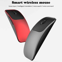 AI Artificial Intelligence Voice Translation Rechargeable 2.4ghz 1600dpi Wireless Mouse for Win and MAC