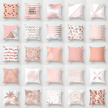 Cross Border Hot Selling Pink Marble Geometry Series Pillow Cover Home Fabric Sofa Cushion Wholesale