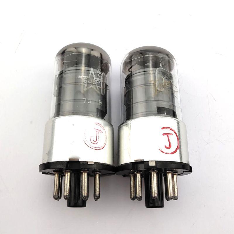 2pcs NEW SHUGUANG 6V6G replace 6P6P 6n6c Tubes